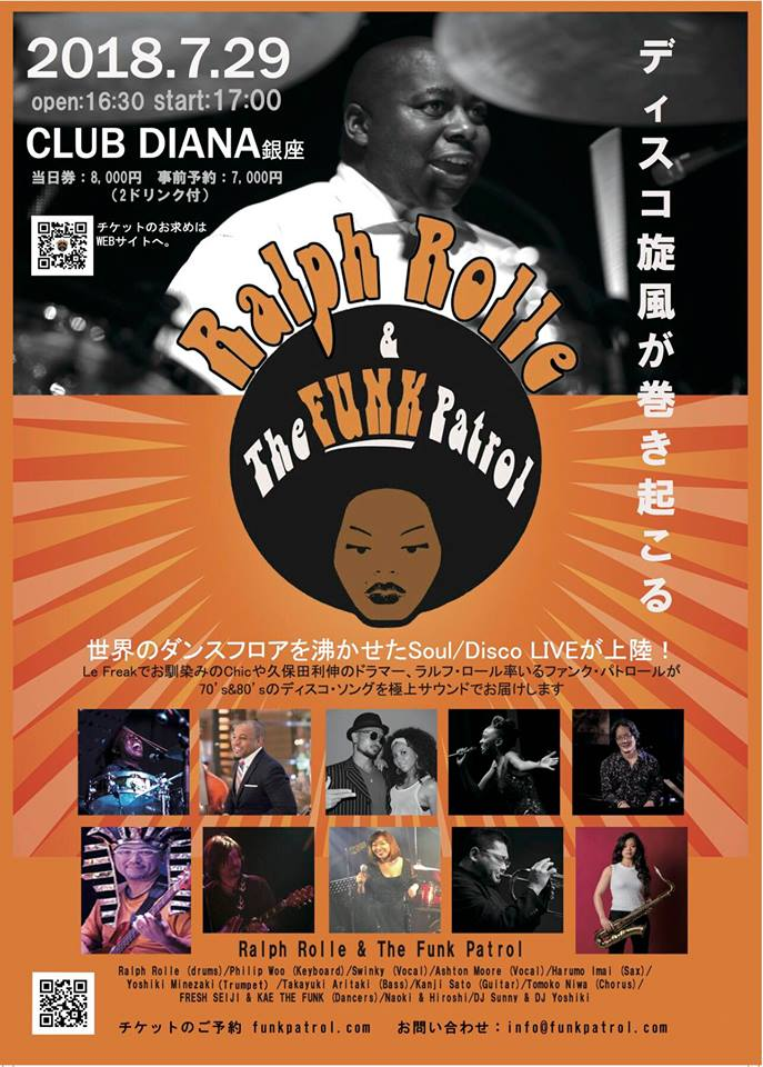 Ashton Moore sings w/ Ralph Rolle and the FUNK Patrol in Tokyo! - 7/29