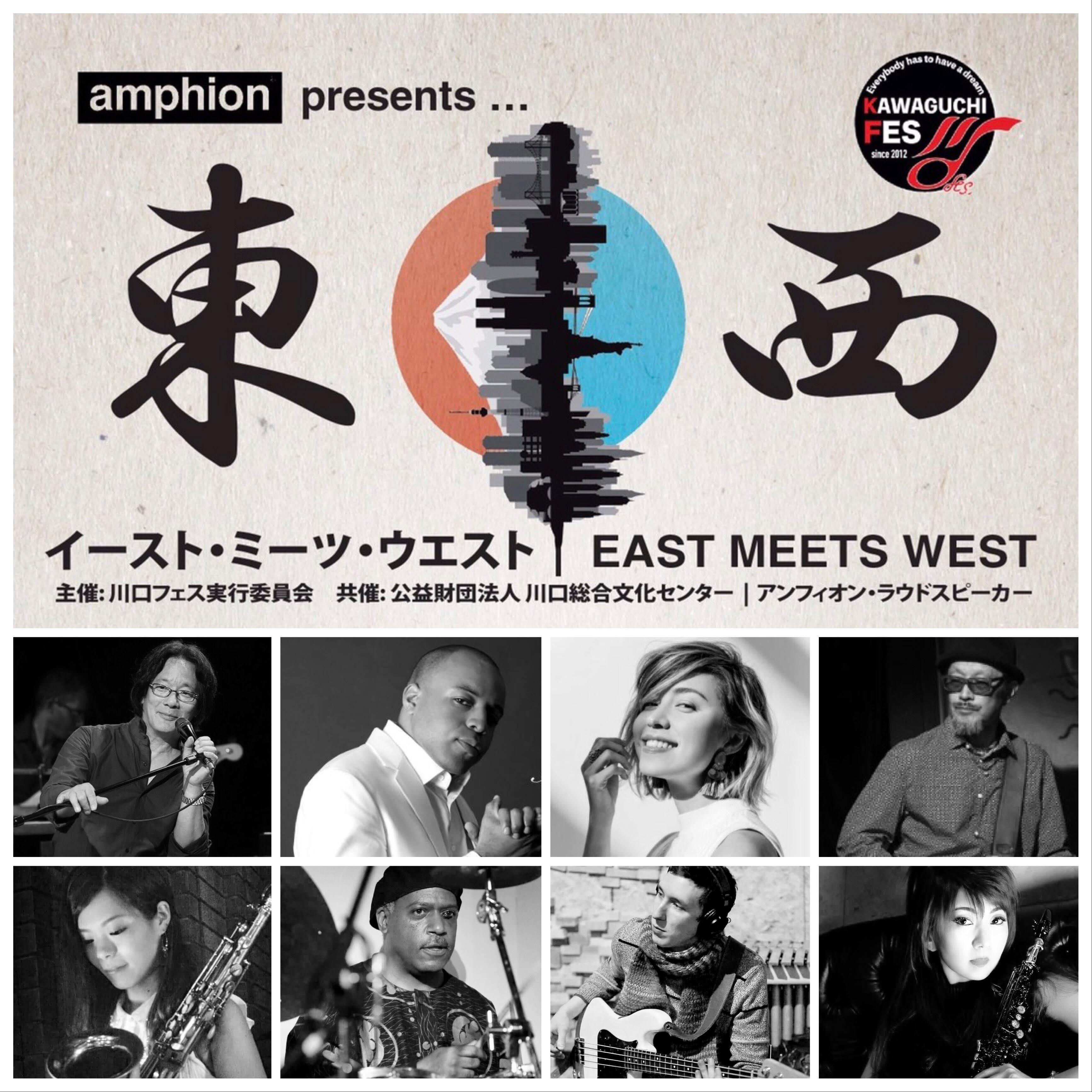 Ashton Moore plays Kawaguchi Jazz 2019 w Philip Woo Band